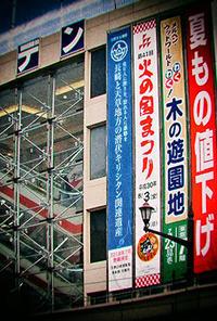 平成最後の夏を振り返って(5)〜祝・天草教会群文化遺産認定 - 前田画楽堂本舗