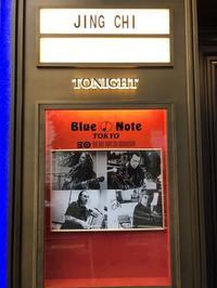 Jing Chi fea. Robben Ford, Jimmy Haslip, Vinnie Colaiuta & Larry Goldings@Blue Note TOKYO 2018.9.29 - Guitarのひとりごと