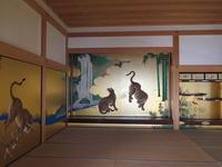 名古屋城本丸御殿 - AREKORE