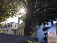 熊本県立大津高等学校 芝居公演 - こころりあんBLOG