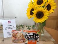 RSP64   ハウス食品  カレーとシチューがひとつに   シチューオンライス - 主婦のじぇっ!じぇっ!じぇっ!生活