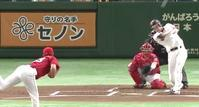 久々の勝利が~  18/9/29 - 新★跳ねすぎ!まるた鯉
