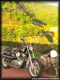 """『 October... 』 - """"Live  to  like  carburetor"""""""