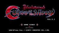 コナミのファミコンゲーム好きならやるべき!「Bloodstained:Curse of the Moon」を遊ぶ。 - ゴチログ GOTTHI-LOG