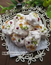 ブルッティマヴォーニ*イタリアの焼き菓子 - nanako*sweets-cafe♪
