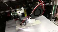 3Dプリンター/LED照明を改造 - 楽 -incredibly enjoyable-