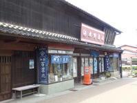 岩村で出会った昭和 - 石と、居る。