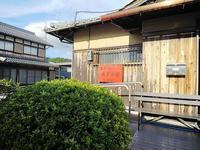 あかね通学合宿 - 滋賀県議会議員 近江の人 木沢まさと  のブログ