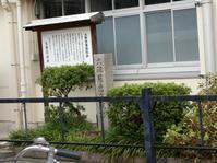 大阪慈恵病院跡 - 時の流れに身を任せ…