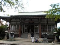 生野神社 - 時の流れに身を任せ…