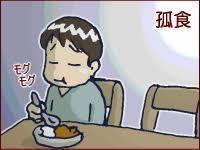 古色蒼然、孤食騒然ー9/22 - mourokuKoala