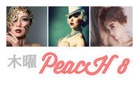 【イベント】10/4(木) 木曜PeacH8@銀座 ultra Lounge PeacH8 - Miss Cabaretta スケジュールサイト