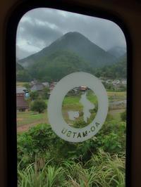 岩戸山のUFO - 今日も丹後鉄道