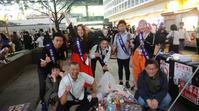 チーム渋谷888(はちみっつ)本日の参加者は8名でした - チーム渋谷888(はちみっつ)8が付く日に渋谷8公でゴミは拾って~♪