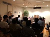 ステレオサウンド高音質ソフト試聴会報告 - クリアーサウンドイマイ富山店blog