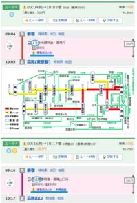 台風一過はプチ行楽日和 - TAKAO 599 MUSEUM - いぬのおなら