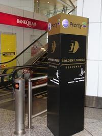 2018年クアラルンプール・バリマレーシア航空KL~デンパサール - しあわせオレンジ