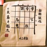 大阪会場の将棋文化検定中止で、逃した大魚 - 一歩一歩!振り返れば、人生はらせん階段