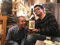 今日10/1は神戸大丸、通常営業です!! - glass cafe gla_glaのグダグダな日々。