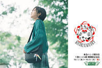 10/3(水)〜10/8(月・祝)は、東急ハンズ横浜店に出店します! - 職人的雑貨研究所