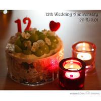 12th Wedding Anniversary - HOSHIZORA DINING
