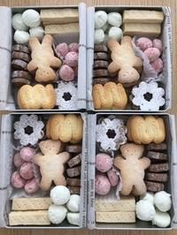クッキー缶レッスン 追加日程のお知らせ - Misako's Sweets Blog