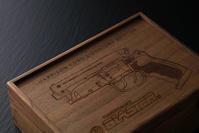 シグネチャー・エディションの専用木箱 - 下呂温泉 留之助商店 店主のブログ