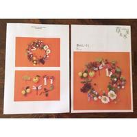 今日から10月 -  花の手仕事[flowerworks]