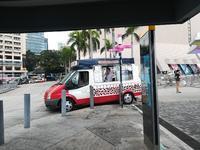 雪糕車@尖沙咀碼頭 - 香港貧乏旅日記 時々レスリー・チャン