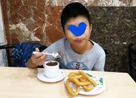 母と息子の二人旅~マドリード編(二日目) - ビタミンカラー EN VALENCIA