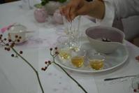 地球にやさしい中国茶交流会 ありがとうございました - cha-blissの香茶の時間を