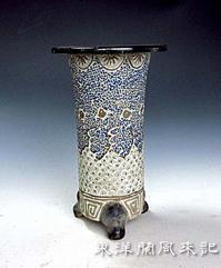 手島鉢No.1901 - 東洋蘭風来記奥部屋