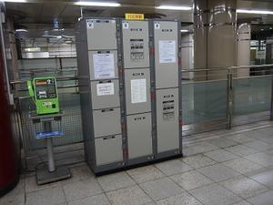 日比野駅(名古屋市営地下鉄線) - 旅行先で撮影した全国のコインロッカー画像