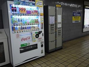 東海通駅(名古屋市営地下鉄線) - 旅行先で撮影した全国のコインロッカー画像