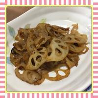 めんつゆで作る蓮根のきんぴら(レシピ付) - kajuの■今日のお料理・簡単レシピ■