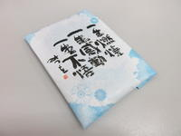 【株式会社 平田屋】ひとくち羊羹 塩 - 池袋うまうま日記。