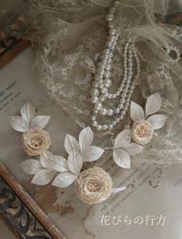 エクリュカラーのウエディング**小さな薔薇の髪飾り**2枝 - 布の花~花びらの行方 Ⅱ
