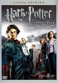 『ハリー・ポッターと炎のゴブレット』 - 【徒然なるままに・・・】