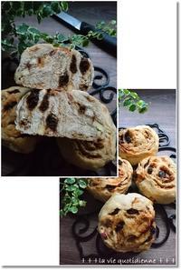 サツマイモとレーズンのパン!だったけど…失敗。。。とドンダケ寝んのよ! - 素敵な日々ログ+ la vie quotidienne +