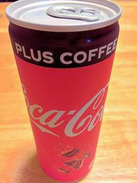 「コカ・コーラプラスコーヒー」を飲んだ。ビミョー(^^;)。 - CHOKOBALLCAFE