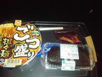 お腹空くのはこの時間 - 吉祥寺マジシャン『Mr.T』