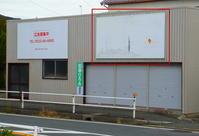 台風一過にて - 19年目、蒲郡でホームページ制作しております!
