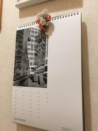 10月1日 - yosshii-kamoHouse