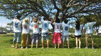 2018 オトナの修学旅行inハワイ~アラモアナビーチパークで撮影会&ルアナワイキキのプール - LIFE IS DELICIOUS!