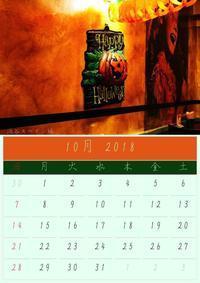 10月のカレンダー:渋谷スペイン坂 - Photocards with love