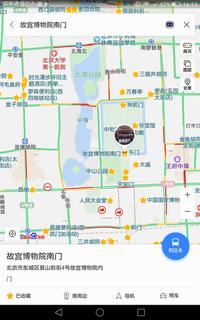 百度地図、北京市のオフライン地図をダウンロードしておく - 一歩一歩!振り返れば、人生はらせん階段