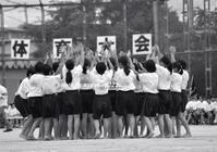 運動会[中学校編] - nyaokoさんちの家族時間