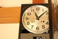 月初めには、ゼンマイ時計を。 - キラキラのある日々