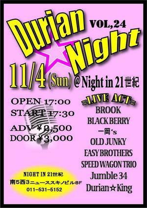 2018/11/4(日) OLD★JUNKY!! - Rock'n Roll Days