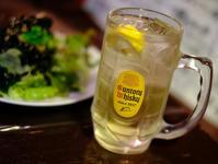「渋谷・神泉からからの水餃子」 - じぶん日記